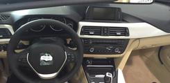 BMW Hà Nội có xe BMW 420i Convertible 2015 nhập khẩu Màu Trắng,Đỏ BMW 420i Coupe Grand nhập khẩu Giá rẻ nhất BMW 420i, Ảnh số 4