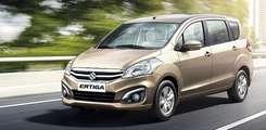 Cần bán Suzuki Ertiga 2017, bán Suzuki Ertiga 2017 khuyến mại tốt nhất, Ảnh số 2