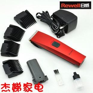 Tông đơ cắt tóc , giúp bạn chăm người thân  tại nhà