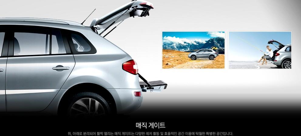 SAMSUNG QM5 2.0 CVT Khẩu nguyên chiếc mới 100%, có cơ chế đổi xe cũ lấy xe mới Ảnh số 39889619
