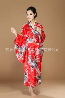 Ảnh số 2: Kimono  đỏ - Giá: 80.000