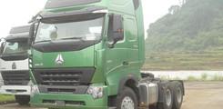 Bán xe Đầu kéo Howo 375, Đầu kéo Howo 420, Xe tải Howo 4 chân máy 371, Xe tải 4 chân Howo máy 375, xe ben, xe bồn Howo, Ảnh số 4