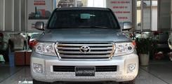 KHuyến mãi gía sốc dòng xe Toyota Land Prado và Land Cruiser mới nhất đủ màu có xe giao ngay tại Toyota Hùng Vương, Ảnh số 1