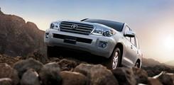 Toyota địa hình Toyota Land Cruser và Prado mạnh mẽ, bền bỉ,mới giá cực sốc giao ngay toàn quốc ở Toyota Ben Thanh TPHCM, Ảnh số 1