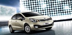 Kia Cầu Diễn: Bán Kia Rio Sedan giá tốt tại HN LH 0901792333, Ảnh số 3