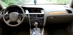 Bán Audi A4 2.0T Quattro Premium Prestige Sline 2009, Ảnh số 4