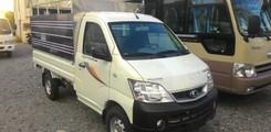 Xe tải Towner tải trọng 600KG, 650KG, 615KG, 775KG, 880KG. Chất lượng nhất, giá tốt nhất. Hỗ trợ trả góp thủ tục nhanh, Ảnh số 2