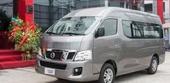 Nissan Quảng Trị. Giá xe NISSAN Sunny, NAVARA Np300, Teana nhập Mỹ, Urvan 16 chỗ.. Khuyến mãi, Ảnh số 3