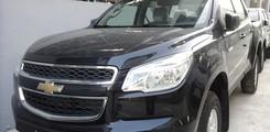 Chevrolet COLORADO 2.5 MT giá thấp nhất thị trường ,bán trả góp nhanh, Ảnh số 1