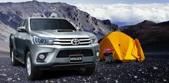 Giá Toyota hilux, Hilux 2.5E, Hilux 3.0G, khuyến mãi lớn giảm giá, quà tặng tại Toyota Ly Thuong Kiet, xe giao ngay., Ảnh số 2