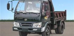 Bán các loại xe tải ben, tải thùng Hoa Mai từ 680 kg đến 8 tấn giá tốt, nhiều khuyến mại tại Hải Dương, Ảnh số 4