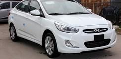 Hyundai Đà Nẵng, Giá xe ô tô Hyundai accent Đà Nẵng , Bán xe Accent 2016 Đà nẵng, mua xe ô tô trả góp lãi suất tốt., Ảnh số 1