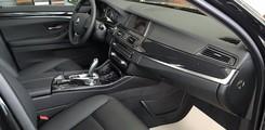 Bmw 520i 2016 Giá xe BMW 520i 2016 Xe BMW Hình ảnh cho bmw 520i 2016 Giá BMW 520i 2016 rẻ nhất, bán xe BMW 528i 2016, Ảnh số 4