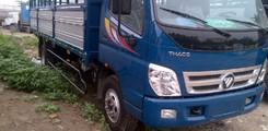 Xe tải 7 tấn Hải Phòng Ollin 700B giá 424 triệu, Ảnh số 4