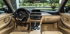 BMW 320i 2016 full option BMW 320i bản đặc biệt kỷ niệm 100 năm BMW 320i individual Ban xe trả góp 320i Giao xe ngay, Ảnh số 4