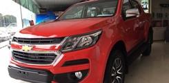Chevrolet colorado mới phiên bản 2017 giá hấp dấn,ưu đãi đặc biệt., Ảnh số 3