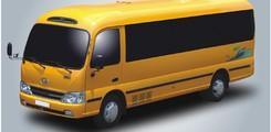 Xe buýt 40 chỗ, 60 chỗ Hồng hà dáng county, samco giá rẻ chất lượng cao, Ảnh số 2