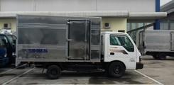 Xe Tải Kia K190 1.9 tấn, Kia Frontier125 1.25 tấn, Kia K2700 Ở HCM Và Long An. Xe Tải Chạy Được Trong Thành Phố, Ảnh số 3