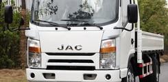 Bán xe tải JAC 2 tấn thùng bạt, thùng kín Thái Bình bảo hành 5 năm 150 triệu 0964674331, Ảnh số 2