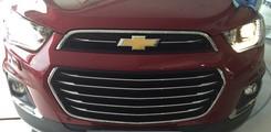 Chevrolet Captiva Rew Khuyến mãi 24 triệu chỉ trong 3/2017, Ảnh số 1