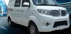 Xe bán tải Dongben 5 chỗ hà nội, Ảnh số 2