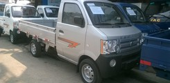 Mua bán xe tải dongben 870 kg/ 850 kg/ 750 kg trả góp, giá bán xe tải dongben 870kg/ 850kg/ 750kg tốt nhất, Ảnh số 4