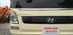 Xe khách Hyundai Universe Express Noble 47 chỗ, giao ngay, Ảnh số 4
