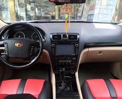 EC820 xe chạy lướt nội thất đẹp , options cao, giá tốt, Ảnh số 2