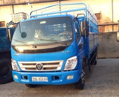 Xe tải 7 tấn Ollin700C Thaco Trường Hải thùng dài 5,77m Giá xe 7 tấn chính hãng Mr Huynh, Ảnh số 1