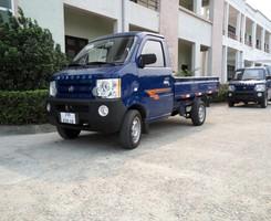 Xe tải 800kg, 870kg Dongben DB1201 thùng 2m5 giá rẻ mua trả góp với 30tr, Ảnh số 1
