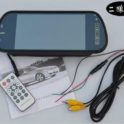 Màn hình ô tô MP5 7.0 MH 2.4