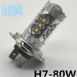 Bóng đèn LED H7 LLB 1.2 450.000đ