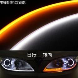 Đèn LED mí mắt daylight và xi nhan FLL 3.1