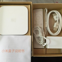 Xiaomi Box 3 (While) Enhanced Edition giá 1350000