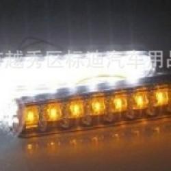 Đèn LED bar daylight và xi nhan