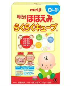 Sữa Bột Meiji made in Japan 100%
