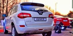 Cần bán Xe Ô tô Samsung QM5 LE 2016 Nhập Nguyên Chiếc Hàn Quốc giá.