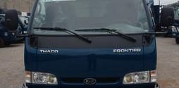 Xe tải Thaco KIA K165S màu xanh dương.
