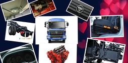 Xe tải thùng Auman Trường Hải,giá xe tải 2 chân 9 tấn Auman C1600 .
