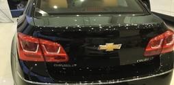 Muaban xe Chevrolet Cruze 2017 giá chỉ 545 triệu 0984983915 tại Hà Nội.
