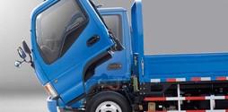 Xe tải JAC 2.45 tấn giá tốt, ưu đãi giá lên đến 40 triệu đến.