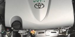 Toyota Vios 1.5E SỐ TỰ ĐỘNG CVT 2017.