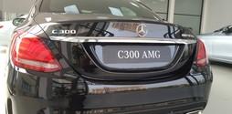 Mercedes C 300 AMG giá tốt nhất toàn quốc.
