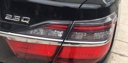 Bán Toyota Camry 2.5Q 2016 màu đen full options, xe cực chất mới 99,9%.