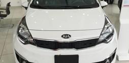 Bán Kia Rio 475 tr nhập khẩu, đủ màu, xe giao ngay, hỗ trợ trả g.