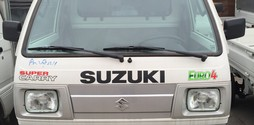 Bán xe Suzuki xe tải nhẹ 5 tạ thùng bạt đời 2017.