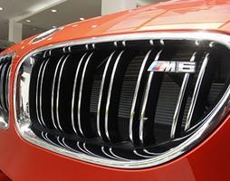 Hãng xe BMW tại Hà Nội, BMW Miền Bắc bán BMW M6 Gran Coupe 2016, 2017.