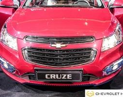 Chỉ với 150 triệu đồng, sở hữu ngay Chevrolet Cruze LTZ 2016, hỗ .