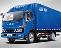 Bán xe tải thùng kín JAC 9.1 tấn giá rẻ tại Hà Nội. Liên hệ đ.