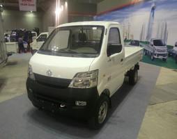 Xe tải Changan 820kg, nhập 2017, góp.